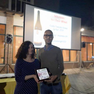 Costa Toscana Rosso Igp/Igt  2015 Soc.Agricola Ampeleia Srl, Roccatederighi (GR)
